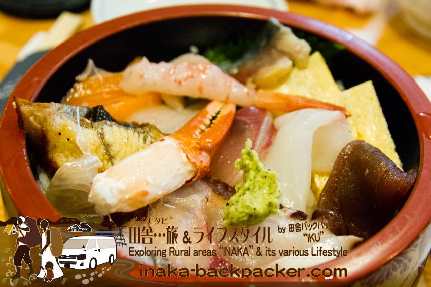 石川県穴水町 - 幸寿しの海鮮丼