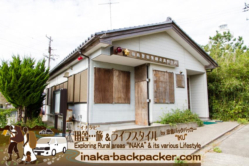 石川県舳倉島(へぐらじま)の駐在所