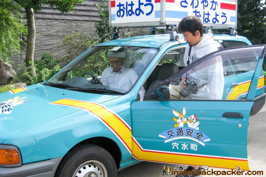 living trial in Anamizu Ishikawa 穴水町 移住体験 体験住居