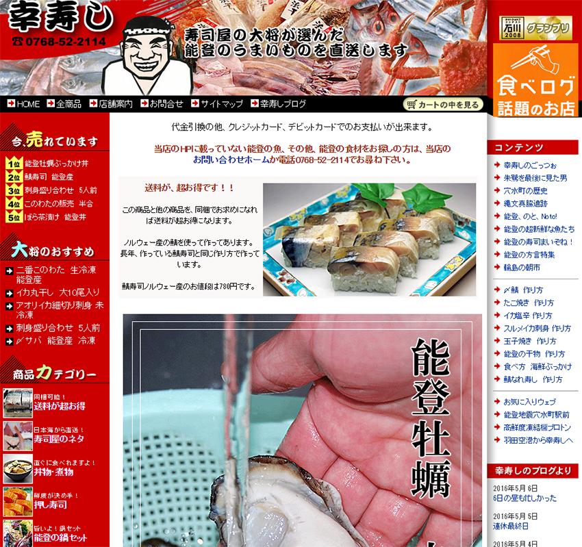kouzushi.com