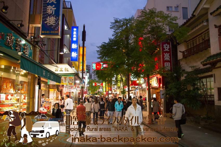 まずは横浜中華街を散策?!(神奈川県横浜市)