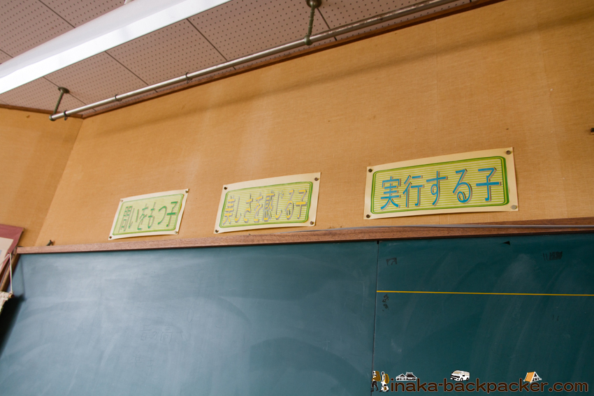 伊吹島 学校 教訓 四国 島