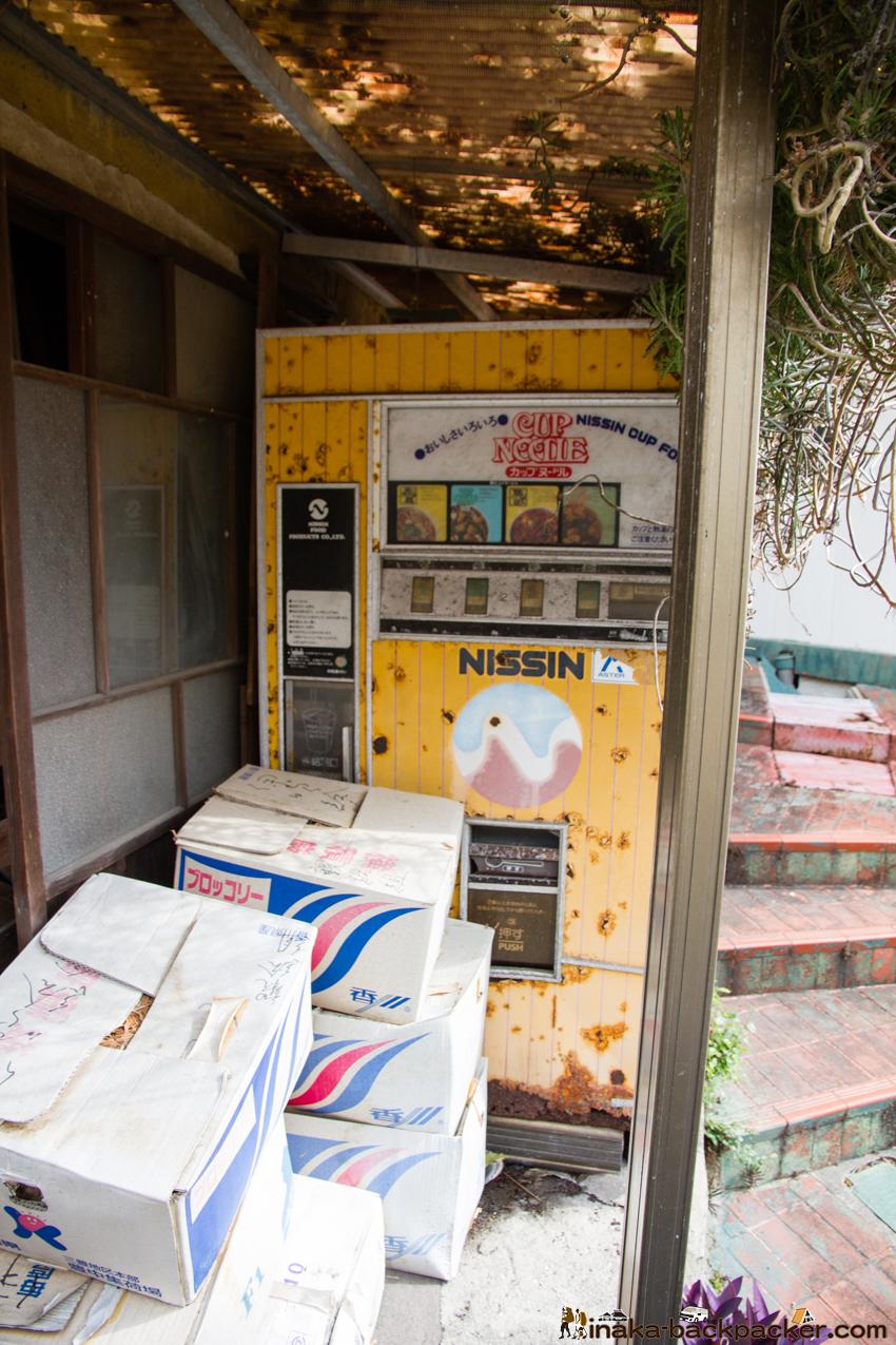 カップラーメン 自動販売機 四国 バックパック 伊吹島 イリコ