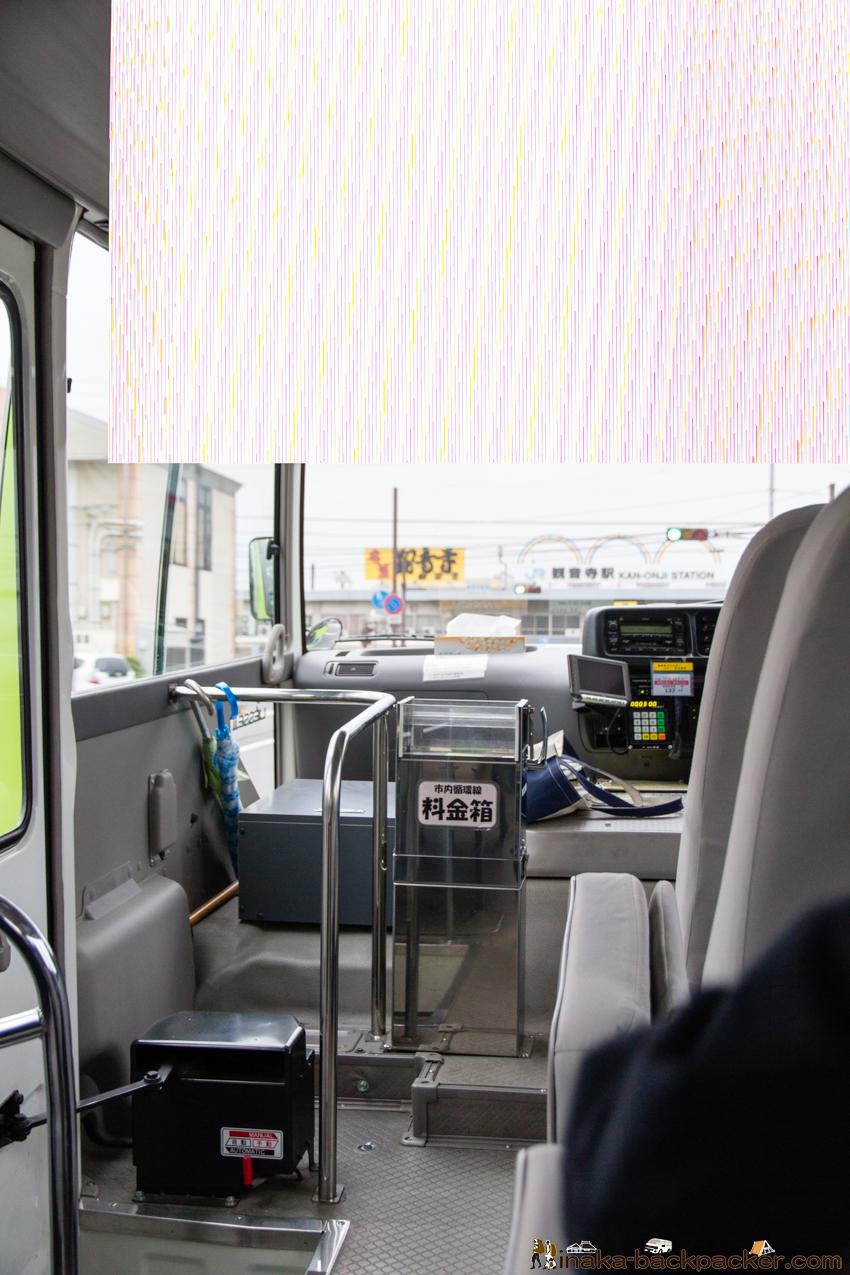 100円 バス 島旅 四国 伊吹島