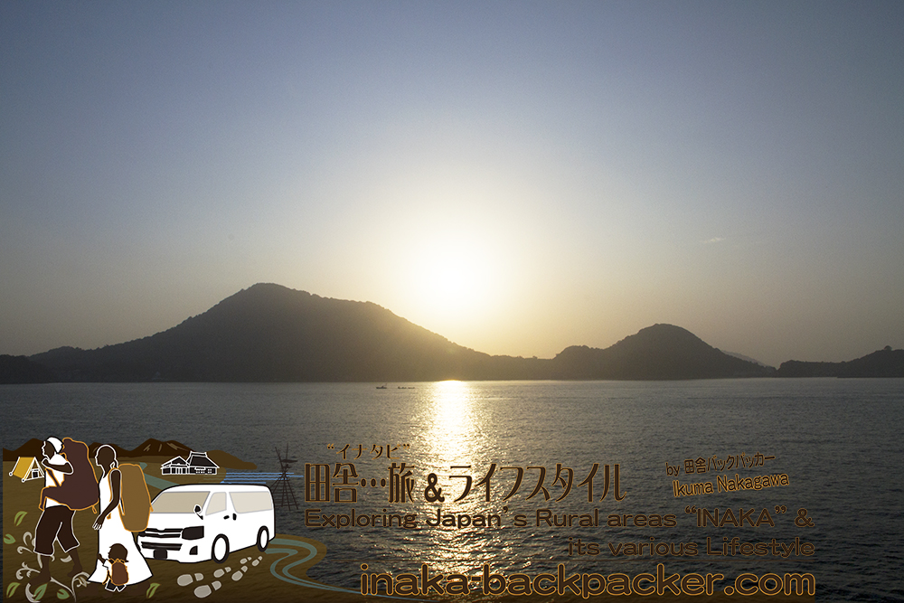 Tabi_02_Shikoku1_2010_11_0609