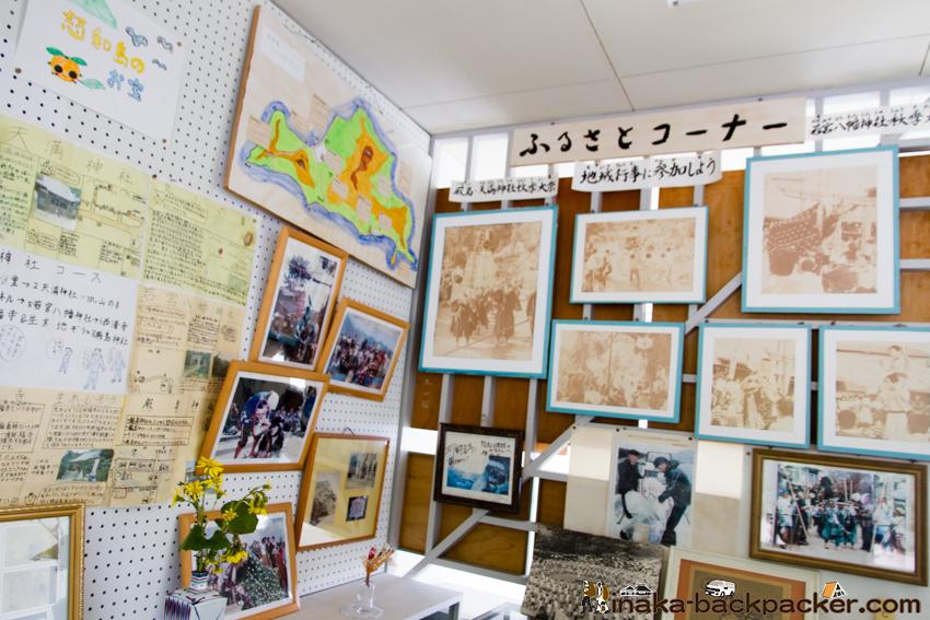 怒和島小学校 愛媛県