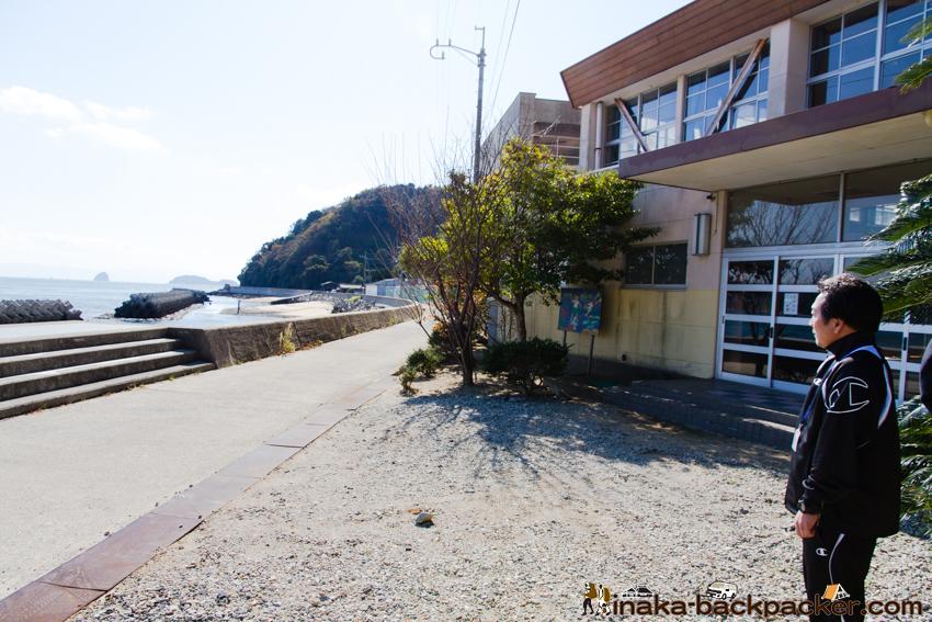 怒和島 小学校 愛媛県