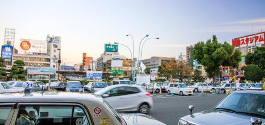 松山駅 タクシー 都会