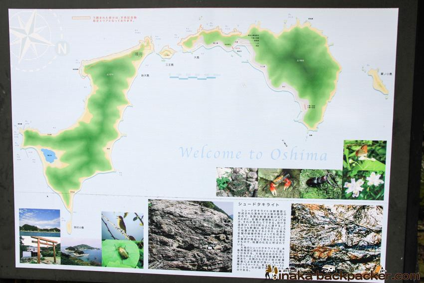 大島 愛媛県