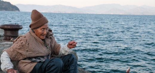 90歳 釣り おばあちゃん 田舎暮らし