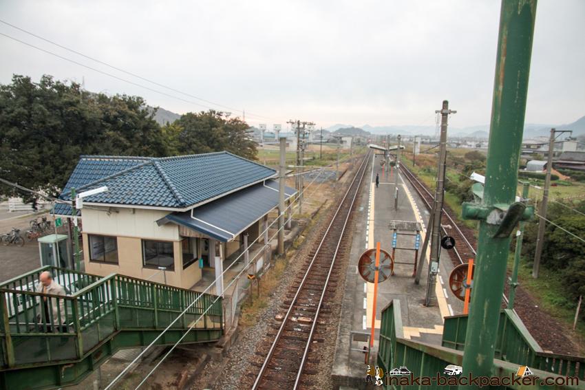 バックパッカー 海岸寺駅
