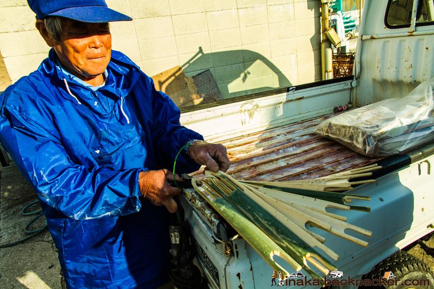 兵庫県 坊勢島 ぼうぜじま 稼ぐ漁師 工夫 竹