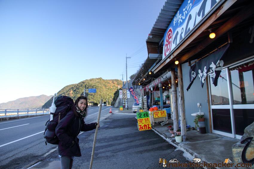 徳島県 香川県 海賊料理