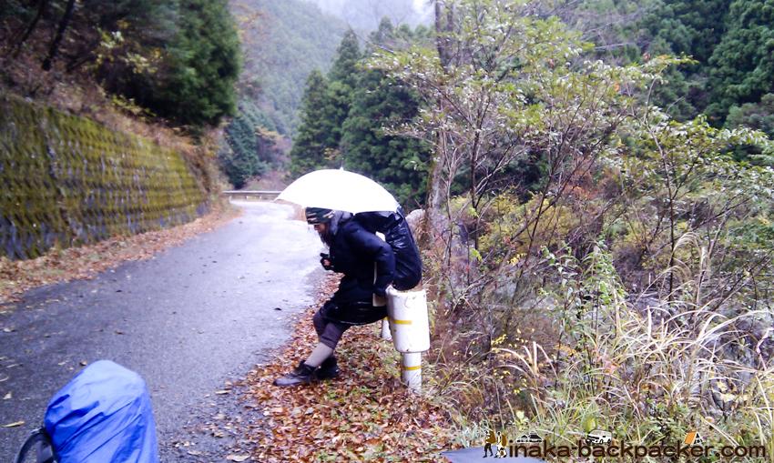 上勝町 神山町 山越え, バックパッカー 山歩き