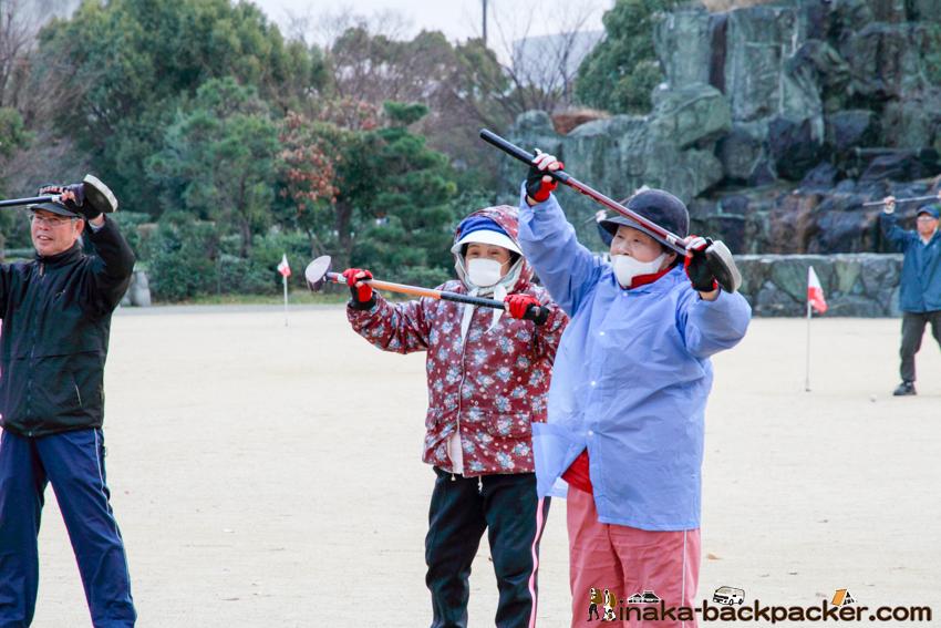 徳島  小松島ステーションパーク ゴルフ