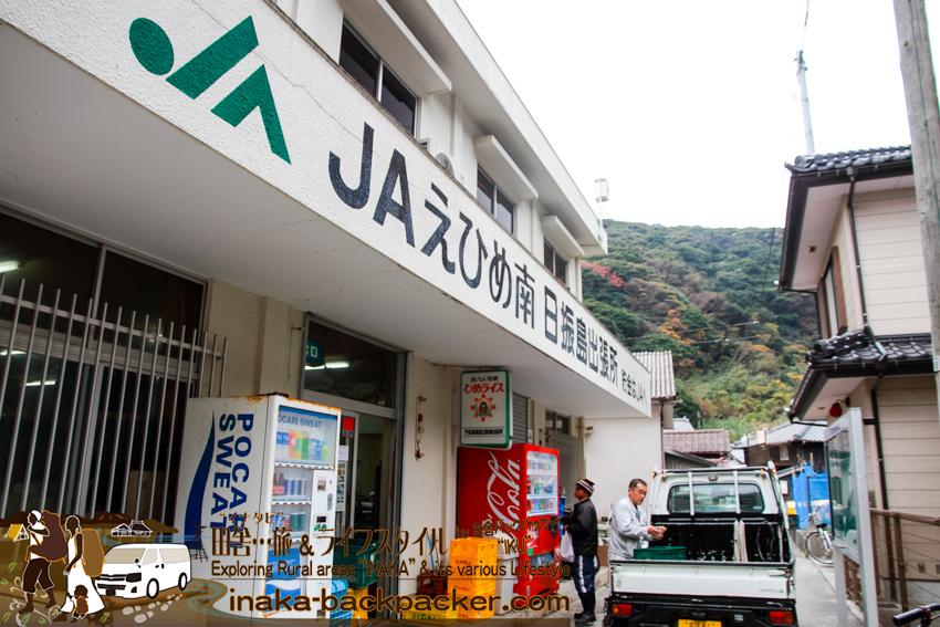 愛媛県 日振島 喜路のJAスーパー