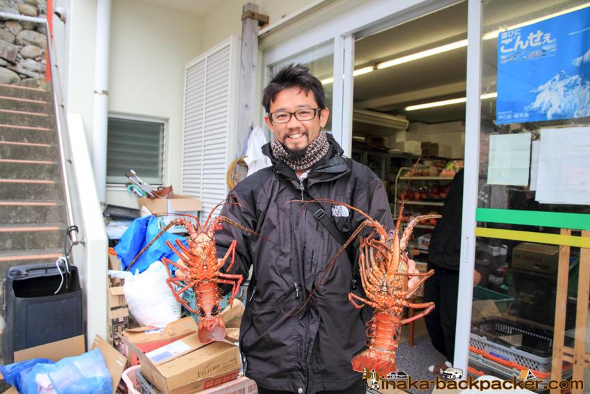Okinoshima island in Kochi Japan 高知県 沖の島 人口200人 タビエビ ゾウリエビ 伊勢海老 直販 市原商店
