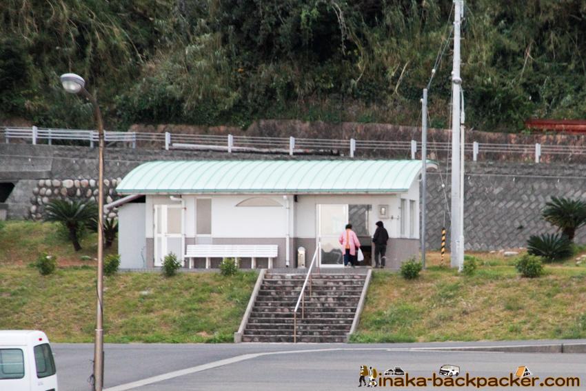 Okinoshima island in Kochi Japan 高知県 沖の島 人口200人 野宿