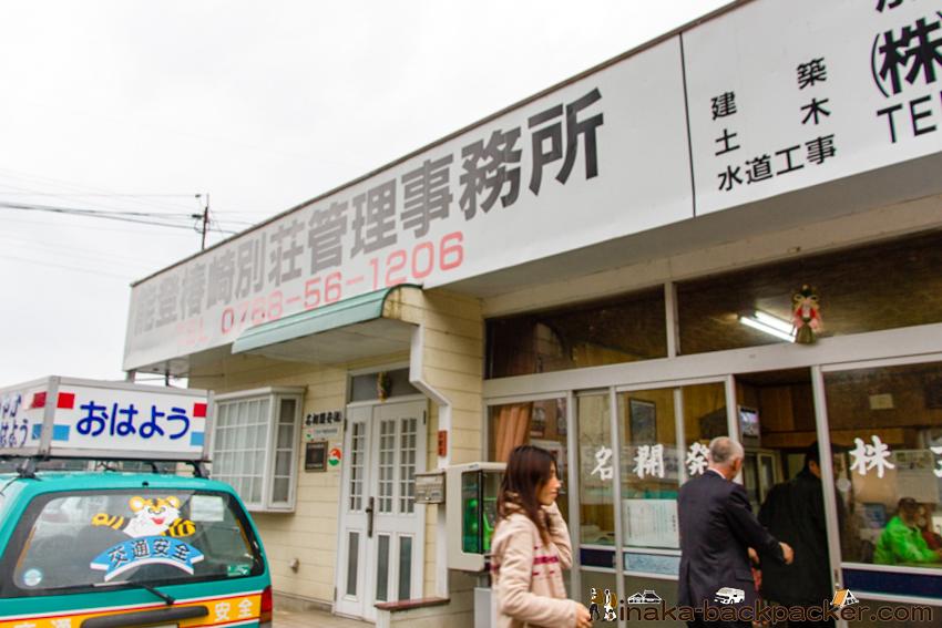 椿崎 管理事務所