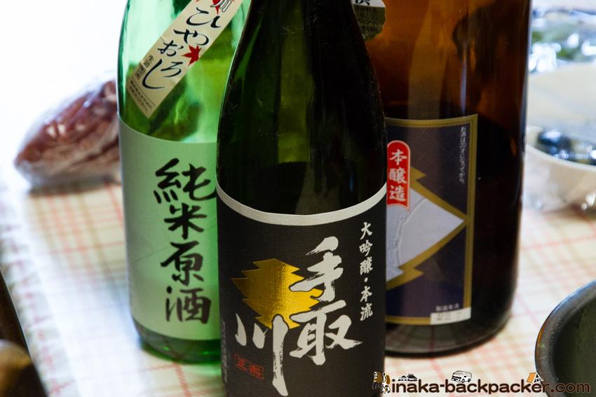 竹葉 原酒 美味しい