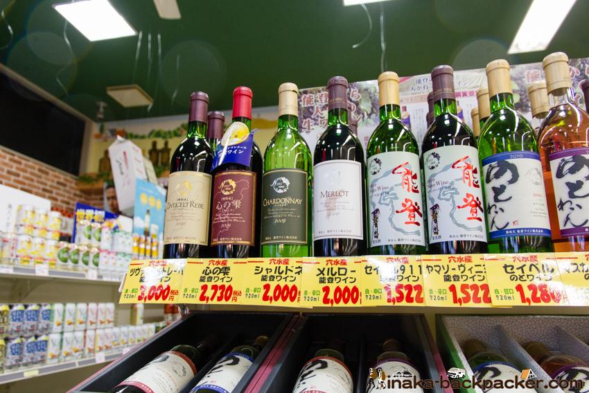 能登ワイン 内祝い