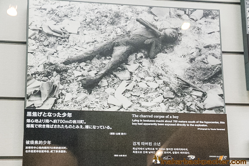 Nagasaki Atomic Bomb Museum: The charred corpse of a boy 黒焦げの少年 長崎原爆資料館にて