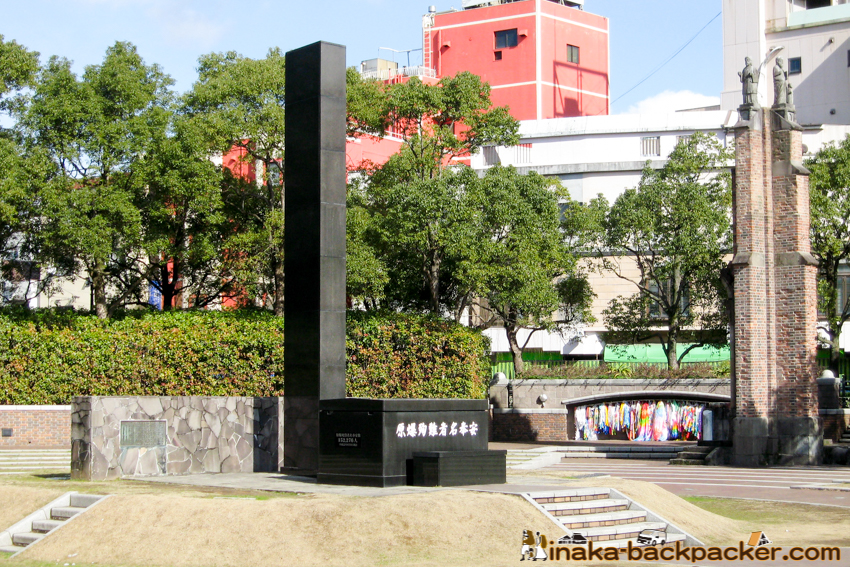 Nagasaki Peace Park – Ground Zero of Nagasaki Atomic Bomb