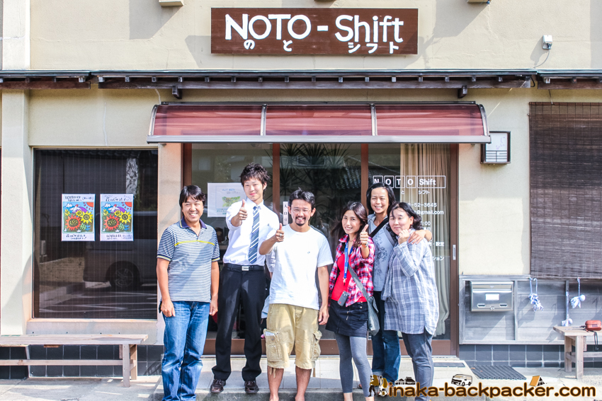 Noto Shift Anamizu local government 穴水町 役場 ノト シフト