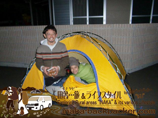長崎県 小値賀へのバックパッカー島旅でテント泊 – Backpacking in Ojika island Nagasaki