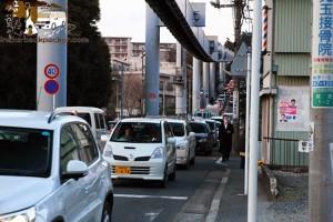 鎌倉 大船 311 東日本大震災 道路 混雑 渋滞