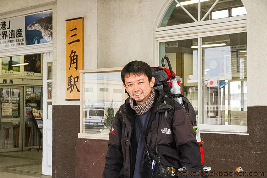 熊本県 三角駅 バックパッカー 旅