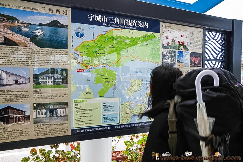 熊本 三角駅 バックパッカー