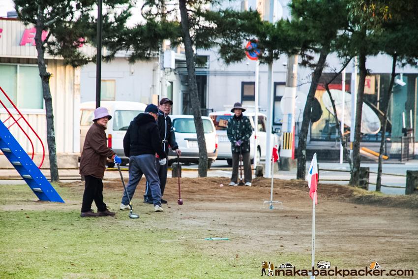 天草 本渡町 公園 グランドゴルフ