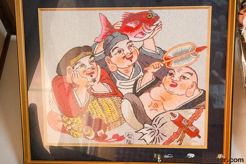 熊本県 天草 苓北町 松野さん 刺繍 Kumamoto Amakusa Reihoku Matsuno