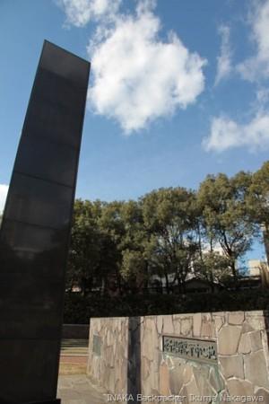 長崎平和公園内のモニュメント「原爆落下中心地地区・祈りのゾーン」 Ground Zero of Nagasaki Atomic Bomb