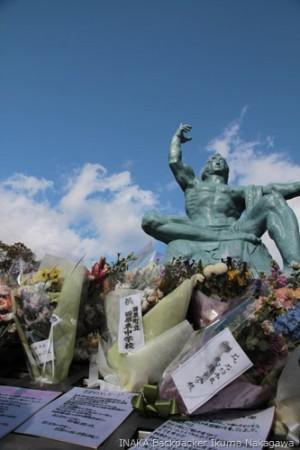 長崎県 平和公園 平和祈念像 Nagasaki Peace Park - Frontal view of Peace Statue