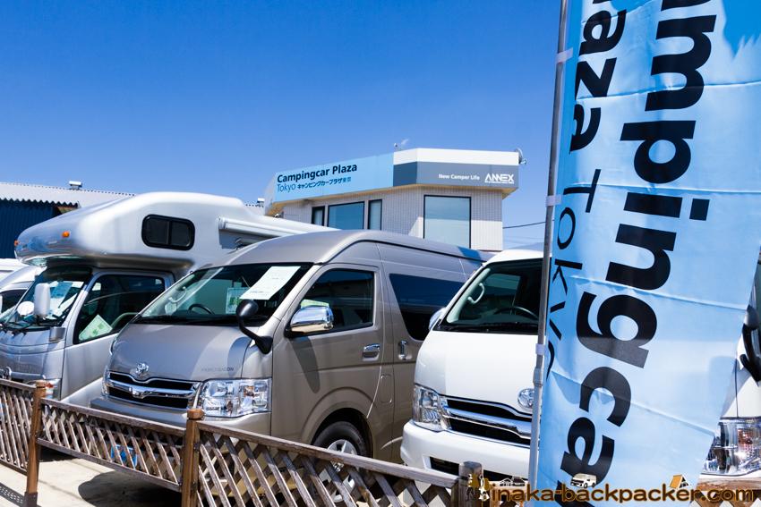 キャンピングカープラザ東京 アネックス 東京 キャンピングカー 東京