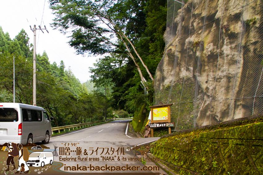 徳島県勝浦郡上勝町  「市宇の棚田」への入口 険しい坂