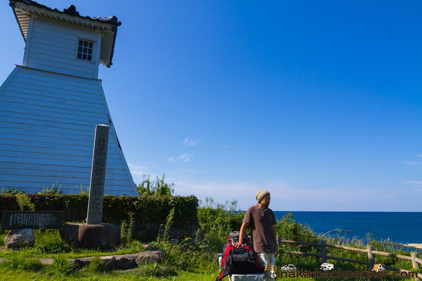 旧福浦灯台 バックパッカー テント 旅人