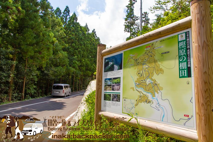 上勝町 樫原の棚田 クルマ旅 ハイエース とおれる tokushima kamikatsu kashihara rice terrace