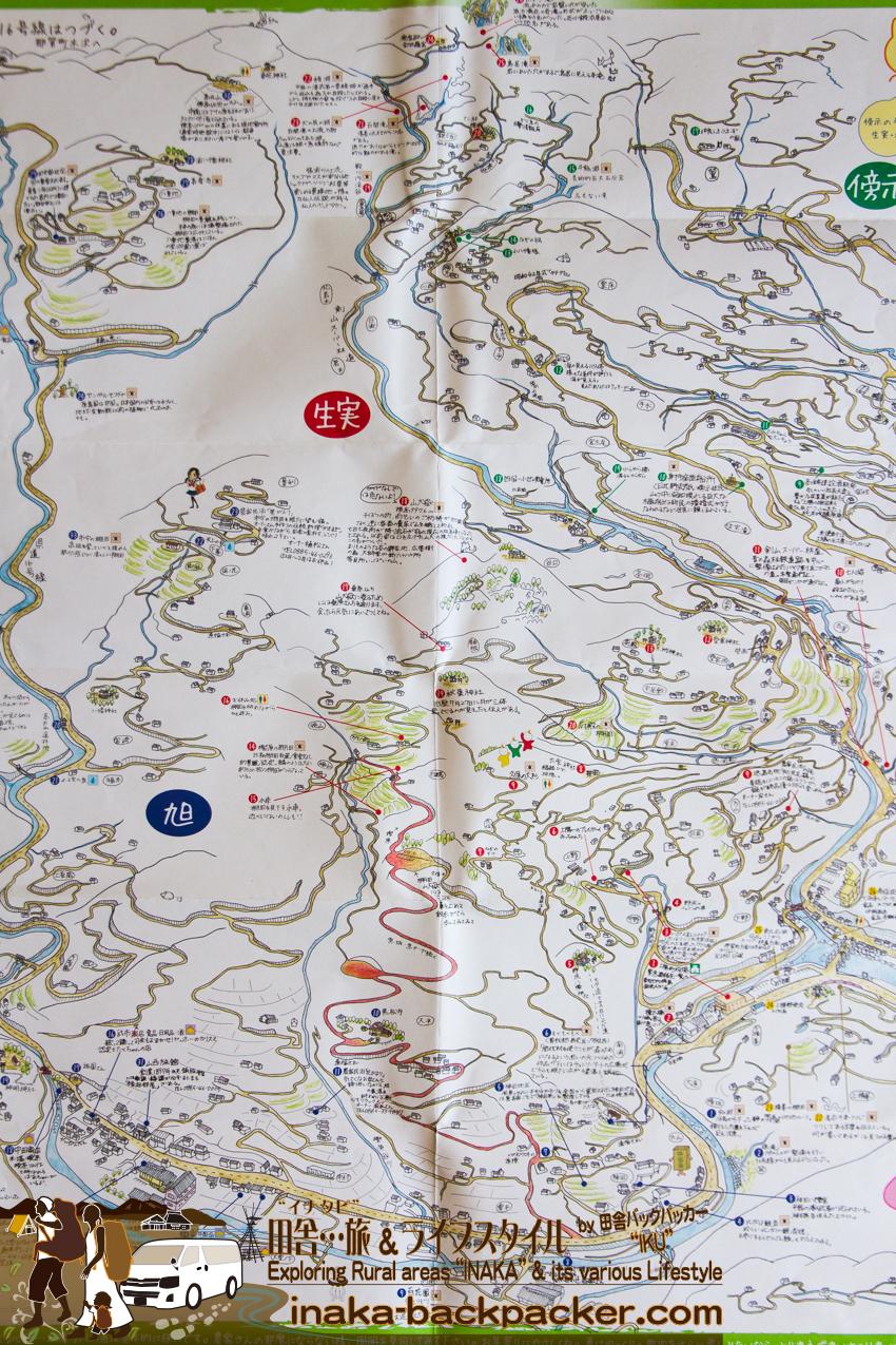 徳島県 上勝町 地図 くるくるマップ