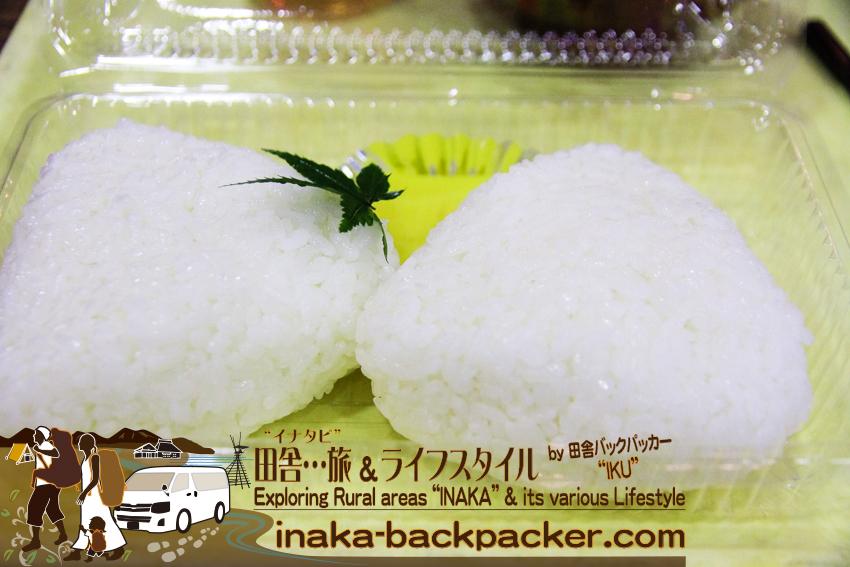 美味しいご飯の炊き方 徳島県 上勝町 how to make tasty rice in japan