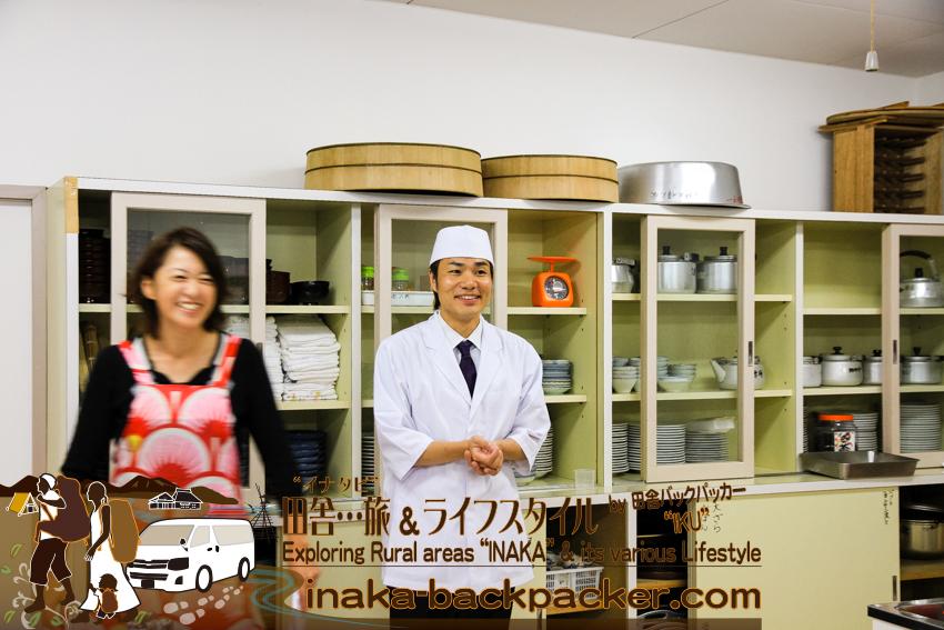 美味しいご飯の炊き方 徳島県 上勝町 銀座百楽 廣田福也 how to make tasty rice in japan