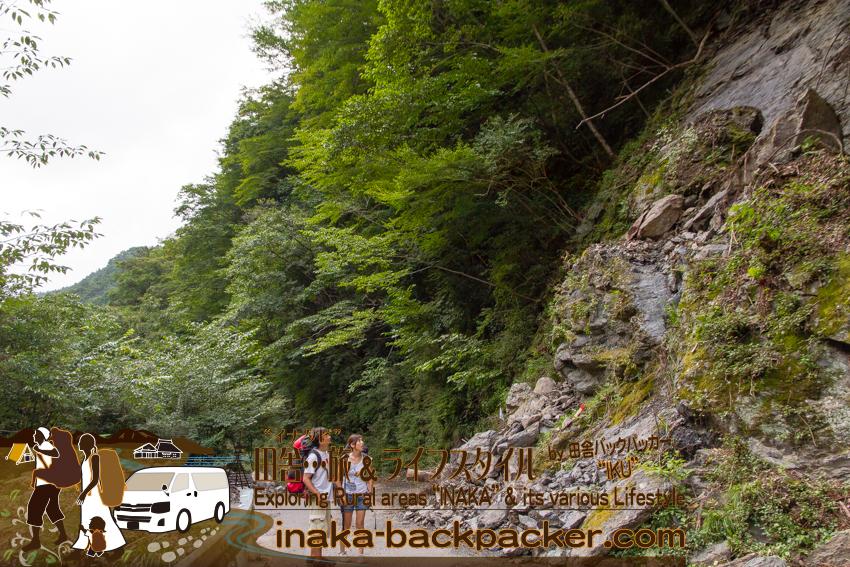 徳島県 上勝町 絶景 スーパー林道 土砂崩れ