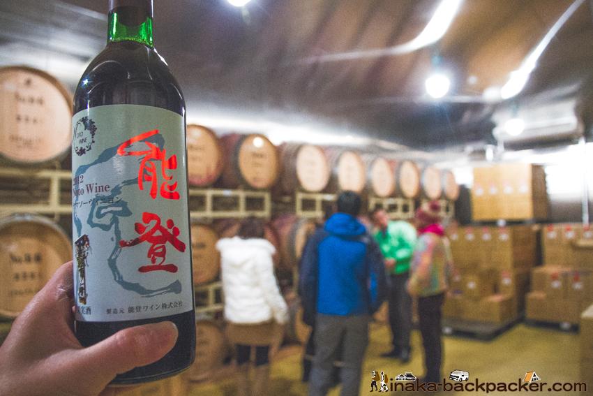 穴水町 能登ワイン anamizu noto wine