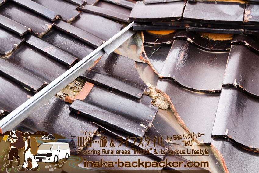 屋根 雨漏れ 瓦 屋根 修復 DYI