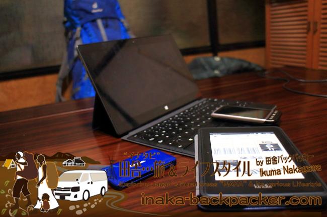 能登・穴水町 岩車(あなみずまち いわぐるま)- 同じバックパッカーとして気になるバックパックの中身拝見!気になったのは、現代のバックパッカー旅に欠かせないIT/ガジェットアイテム。300冊の本が保存されているアマゾンの電子書籍端末「Kindle(キンドル)」、現在結花ちゃんも使っているHTC製スマートフォン「HTC Desire」(日本ではソフトバンク「X06HT」として知られる)、マイクロソフトの「Surface(サーフェス)」、カメラ用のメモリーカードなど