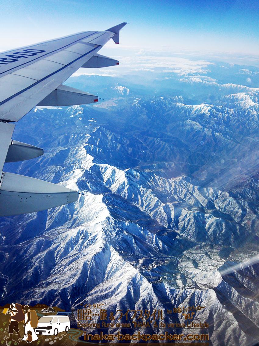 上空から見えた日本アルプスか...浅間山