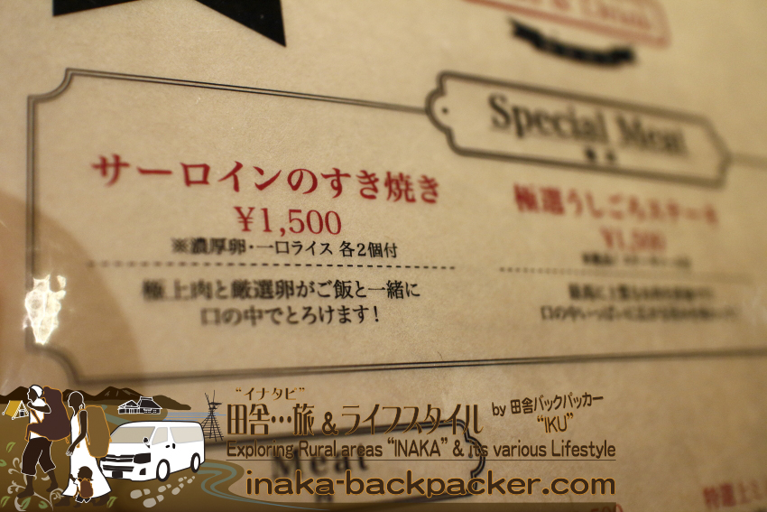 """うしごろバンビーナ五反田店(東京都) - ぼくのお薦めは最初の""""焼肉""""で登場した「サーロインのすき焼き」だ。"""