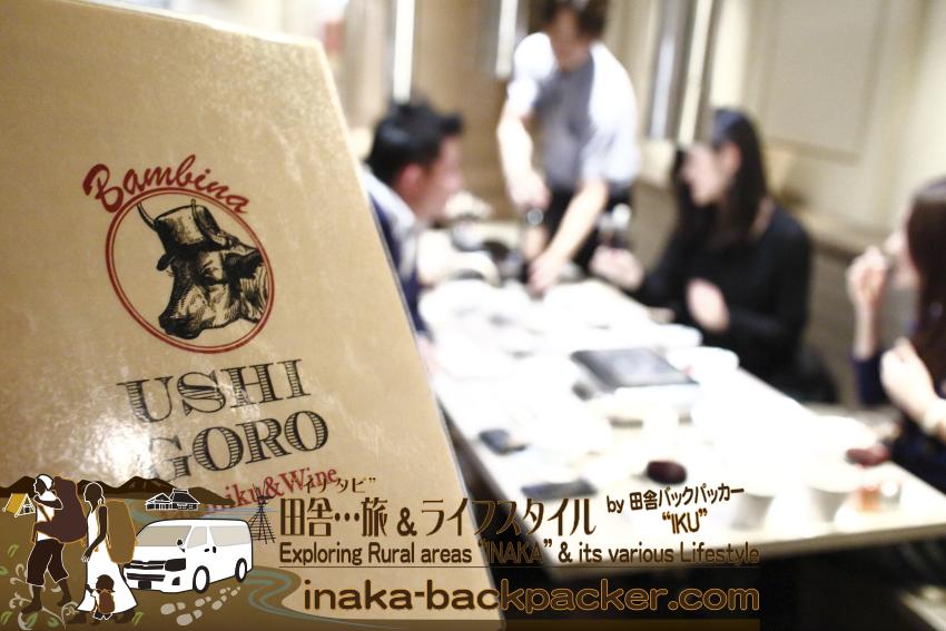 うしごろバンビーナ五反田店(東京都) - うしごろのプロのスタッフさんたちが焼いてくれるのも嬉しい。